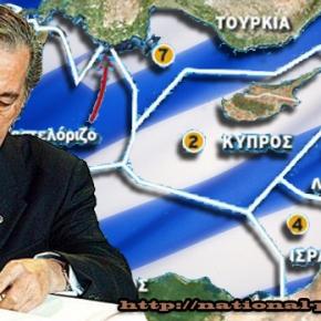 Η κληρονομιά ενόςΕλληνα