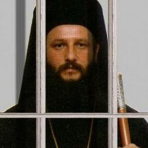 Φυλακισμένος Αρχιεπίσκοπος στα Σκόπια επειδή φώναξε «η Μακεδονία είναι ελληνική» – Απειλούν τη ζωήτου