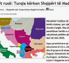 Ρωσικές ΄προβλέψεις': Η Τουρκία επιδιώκει τη ΜεγάληΑλβανία