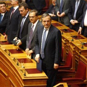 BINTEO-Στις 25 Ιανουαρίου οι εκλογές Αντώνης Σαμαράς: «Δυστυχώς μια μειοψηφία 132 βουλευτών σέρνουν τη χώρα σε πρόωρεςεκλογές…»