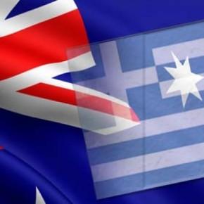 Τον Μάρτιο η Αυστραλία θα μιλά…ελληνικά