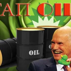 H χονδρική τιμή του πετρελαίου έπεσε 52,5%, στα βενζινάδικαπόσο;