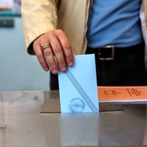 Σκέψεις για τις επερχόμενες εκλογές. ΑΝΤΕΧΕΤΕΡΕ;;;;!