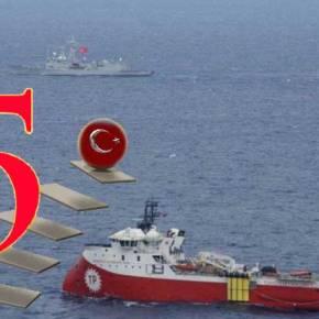 Πέντε τα τουρκικά σενάρια για το«Μπαρμπαρός»