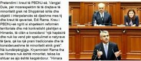 Αλβανία: Ερωτήσεις Ντούλε για δικαιώματα της ελληνικήςμειονότητας