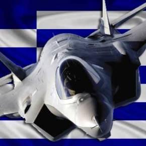 Εαν ποτέ προμηθευτεί η Ελλάδα το F-35 θα το στέλνει στην Τουρκία γιασυντήρηση