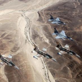 Ελληνικά και Ισραηλινά μαχητικά μαζί στον αέρα με τους Αρχηγούς παρόντες-Φωτογραφίες.