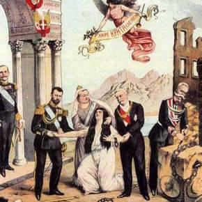 1η Δεκεμβρίου: 100 χρόνια από την Ένωση της Κρήτης με τηνΕλλάδα