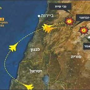 Ρωσικούς πυραύλους κατέστρεψε το Ισραήλ στηΣυρία