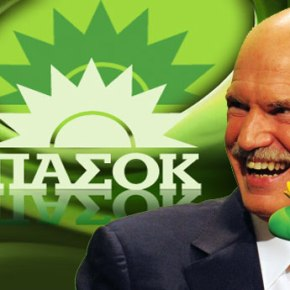 """Ποια ονόματα «παίζουν» στο κόμμα του πρώην αρχηγού του ΠΑΣΟΚ – Σίγουρη για την… αποτυχία η οικογένειά του: """"Αρμόζει σε έναν Παπανδρέου να πάρει5%;"""""""