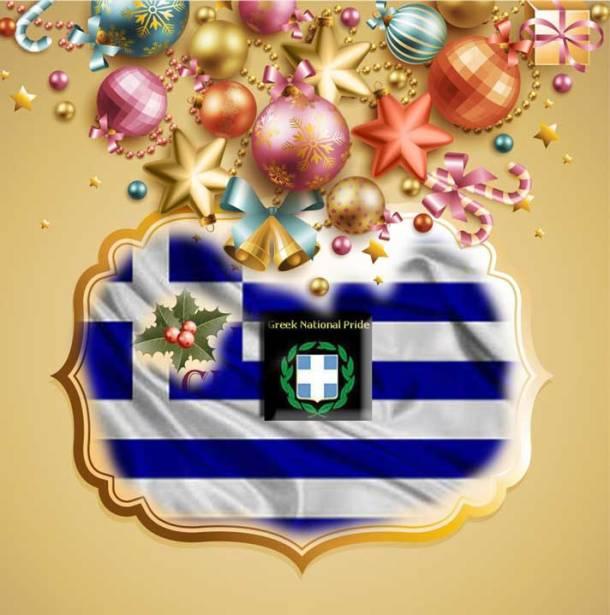 GNP---christmas-card
