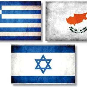 Guardian: Ελλάδα, Ισραήλ, Κύπρος, για τον αγωγό στηνΕΕ
