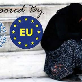 Η άκρατη ελληνική λιτότητα παραβιάζει τα ανθρώπιναδικαιώματα