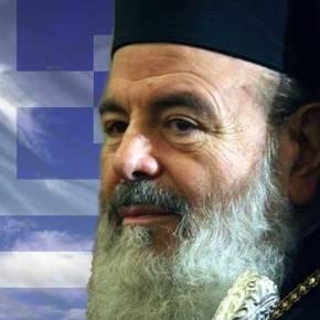 Συγκλονιστικά επίκαιρο το τελευταίο Χριστουγεννιάτικο μήνυμα του μακαριστού Αρχιεπισκόπου Χριστόδουλου το 2007 -τότε προ κρίσης- και στέλνει μήνυμα «ΞΥΠΝΑ ΑΝΘΡΩΠΕ ΤΟΥ 21ουΑΙΩΝΑ»