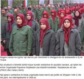 Το Ιράν δημιούργησε κατασκοπευτικό κέντρο στηνΑλβανία