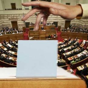 Η Βουλή ψήφισε:Εκλογές!