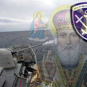 Γιατί βγήκε όλος ο Στόλος στο Αιγαίο …Τι φοβάται τοΓΕΝ;
