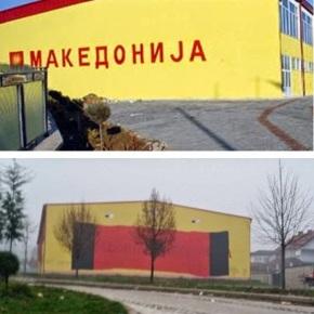 Σκόπια: Οι Αλβανοί αντιδρούν στα σχέδια των Σλάβων για«Μακεδονία»