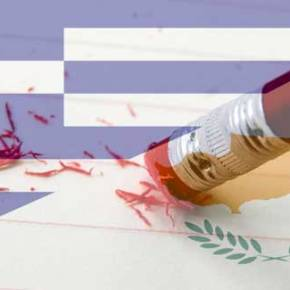 Τα λάθη που πρέπει να δουν Ελλάδα καιΚύπρος