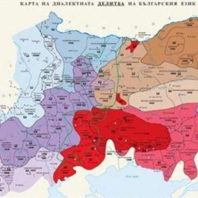 Προκαλούν οι Βούλγαροι: Η μισή Β. Ελλάδα μιλάειβουλγαρικά!