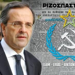 Διπλωματική πανωλεθρία: «Μακεδονία» τα Σκόπια σε επίσημη σύνοδο τουΝΑΤΟ