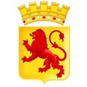 ΣΚΟΠΙΑΝΟ Δείτε το νέο εθνόσημο των Σκοπίων – Λιοντάρι και…στέμμα!