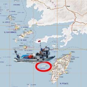 Διασώθηκαν δύο Τούρκοι ψαράδες από ελληνικόαλιευτικό