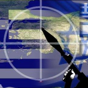 Στόχος η στρατηγική συμμαχία Ελλάδας & Ισραήλ – Ποιοί επωφελούνται από το τρομοκρατικόχτύπημα;