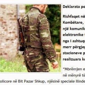 Σκόπια: Ο UCK αναλαμβάνει την ευθύνη των επιθέσεων σε αστυνομικάτμήματα