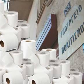«Καθάρισαν» στο υπουργείο Πολιτισμού! Έδωσαν 10.000 € για χαρτί υγείας(ΕΓΓΡΑΦΟ)