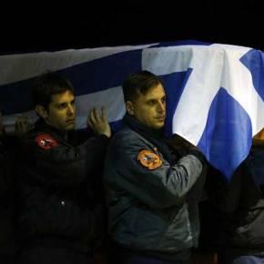 Οι Αετοί της 341Μ άγγιξαν την Ελληνική Γη … και «αναχωρούν» για τη Βάση τους!