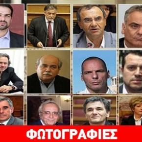 Το «who is who» των μελών της νέας κυβέρνησης Δείτε τα βιογραφικά των νέων μελών τηςκυβέρνησης:
