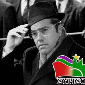 Στο ΣΥΡΙΖΑ «μοιράζουν» υπουργεία – Ποια συγχωνεύονται και ποιακαταργούνται