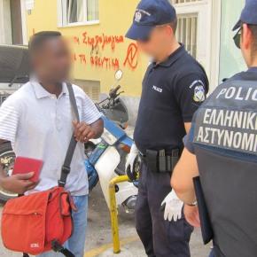 ΣΥΡΙΖΑ: λαθρομετανάστευση, δημογραφικό και πολιτικήορθότητα