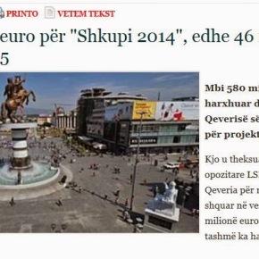Ο Γκρούεφσκι έδωσε 584 εκατ. ευρώ για να φτιάξει «μακεδονική» ταυτότητα στουςΣλάβους