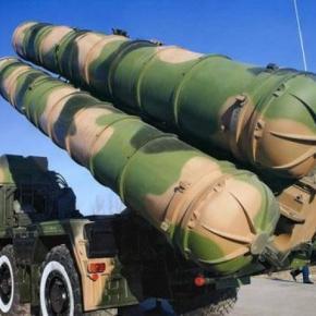 Προς Τουρκία : «Φοβού τους Δαναούς» έχοντες πυραύλουςS-300V4
