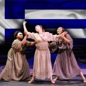 Το ελληνικό δράμα σε τρειςπράξεις