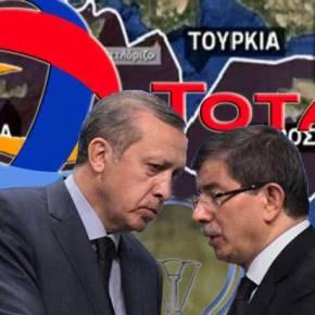 Τα κατάφεραν οι Τούρκοι τελικά στην Κύπρο, αποσύρεται η TOTAL από την κυπριακήΑΟΖ!
