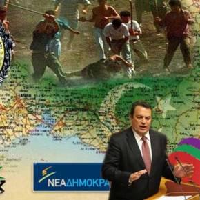 Εκτός ελέγχου οι Τουρκόφιλοι στη Θράκη…Διαπιστώνει τώρα & οΣτυλιανίδης!