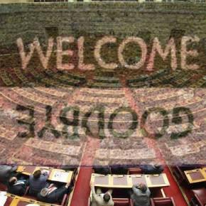 ΑΠΟΤΕΛΕΣΜΑΤΑ ΕΚΛΟΓΩΝ 2015: ΘΡΙΛΕΡ… Ποιοι εκλέγονται βουλευτές… Ποια ηχηρά ονόματα μένουν εκτόςΒουλής