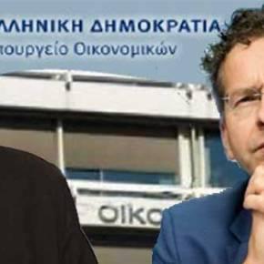 Βόμβες στη συνέντευξη Τύπου! Βαρουφάκης: «Δεν συνεργαζόμαστε με την τρόικα» – Δεν δέχθηκε να απαντήσει οΝτάισελμπλουμ