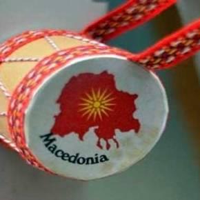 Σουβενίρ Σκοπιανών δείχνουν την Μακεδονία…δική τους