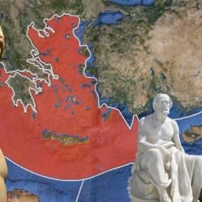 Η ΑΟΖ και το ελληνικόπνεύμα