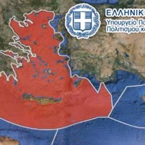 Διέγραψαν Καστελόριζο και Στρογγύλη από το βιβλίο Γεωγραφίας της Ε' Δημοτικού – Ποιοι παίζουν τα παιχνίδια τηςΤουρκίας;