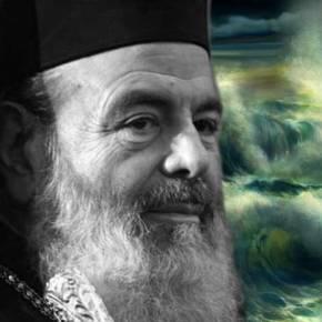 ΣΥΓΚΛΟΝΙΣΤΙΚΟ και ΕΠΙΚΑΙΡΟ! Η προφητεία του Μακαριστού Χριστόδουλου! Το άρθρο του με τίτλο «Η ΘΥΕΛΛΑ ΠΟΥΕΠΕΡΧΕΤΑΙ»…