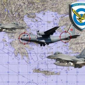 «Μπρός-Πίσω το πήγαιναν» το Τούρκικο CN-235 τα ΕλληνικάF-16!