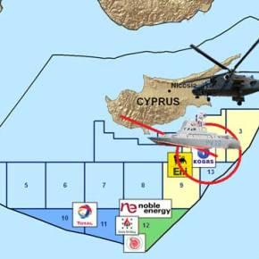 Θωρακίζει την ΑΟΖ η Κύπρος με μη επανδρωμένααεροσκάφη