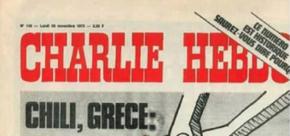 Όταν το Charlie Hebdo «ξεγύμνωνε» την ελληνική χούντα με εξώφυλλοσοκ