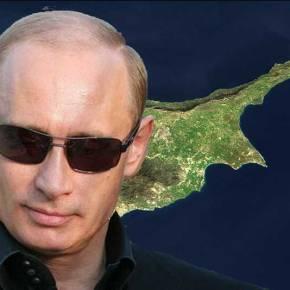 Κύπρος – Ρωσία: Και ξαφνικά υπογράφουν στρατιωτικήσυμφωνία