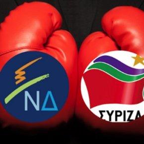 Tης «Interview» και της «ΚΑΠΑ Research»Προβάδισμα της ΝΔ έναντι του ΣΥΡΙΖΑ σε κεντρική Μακεδονία και Ανατολική Μακεδονία-Θράκη δείχνουνδημοσκοπήσεις